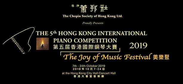 hk intl piano comp 2019