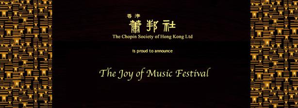 joy of music fest new iamge