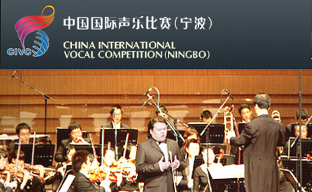 ning bo china intl vocal comp