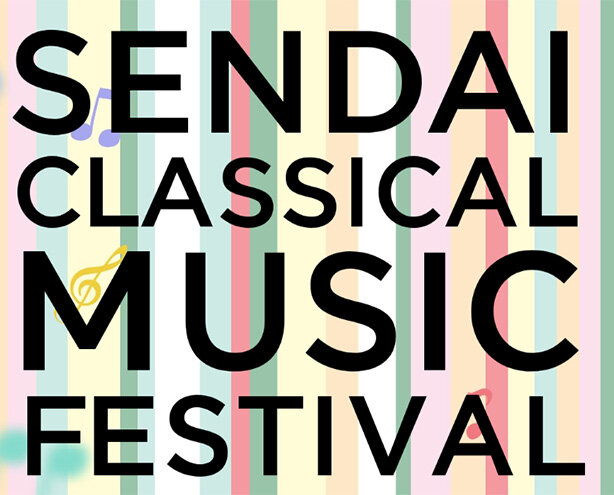 sendai classical music fest new