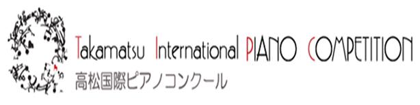 takamatsu intl piano comp new