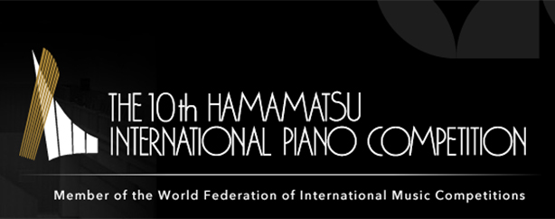 hamamatsu intl piano comp 2018