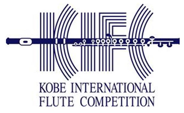 kobe intl flute comp new 1