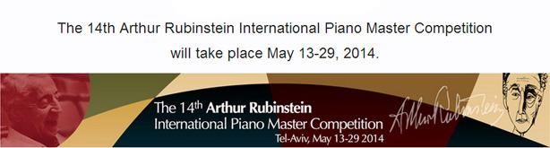2014 arthur rubinstein intl piano master comp