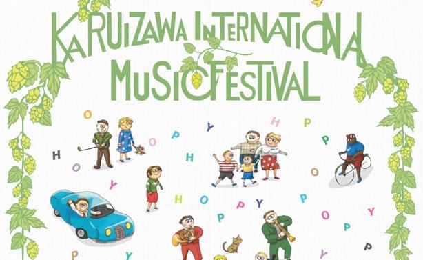 karuizawa intl music fest new