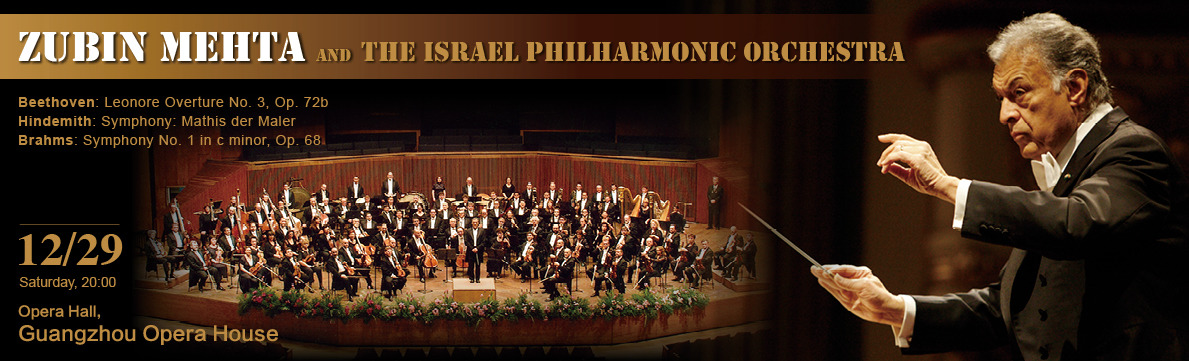 Zubin Mehta and the Israel Philharmonic Orchestra
