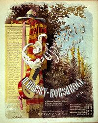 Rimsky-Korsakov: Spanish Caprice, op. 34 © www.GClefPublishing.com