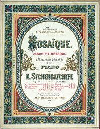 Shcherbachov: Mosaique © www.GClefPublishing.com
