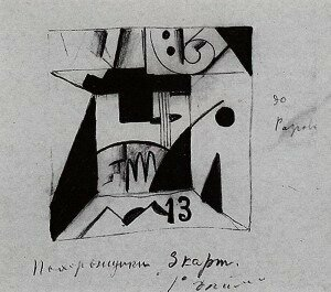 Kazimir Malevich – Front Cover of Three (1913)