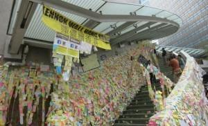 The Lennon WallCredit: http://hk-magazine.com/