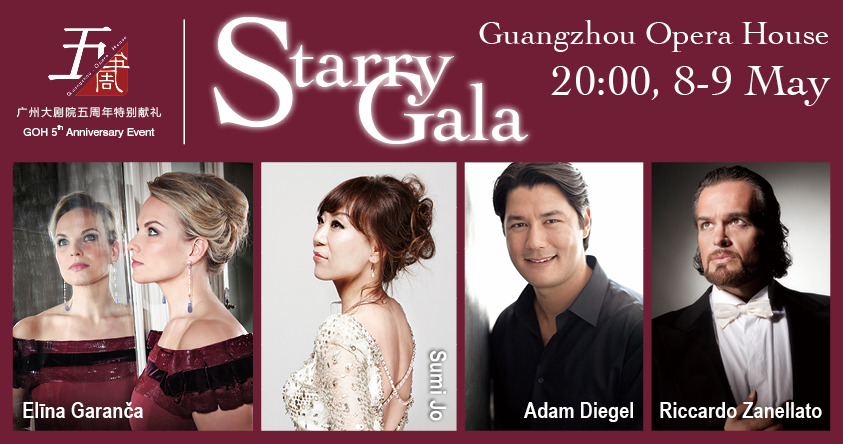 Guangzhou Opera House 5th Anniversary Event Starry Gala