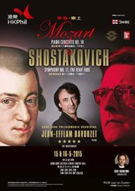 mozart shostakovich poster