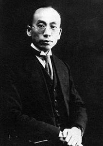 Xiao YoumeiCredit: Wikimedia