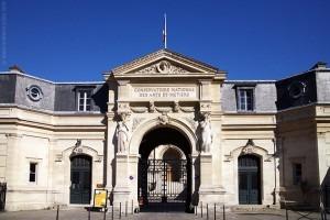 Conservatoire National des Arts et MétiersCredit: http://www.aviewoncities.com/