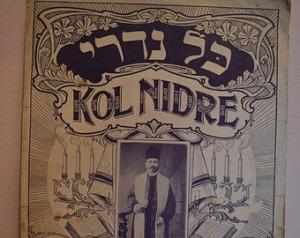 Kol Nidre