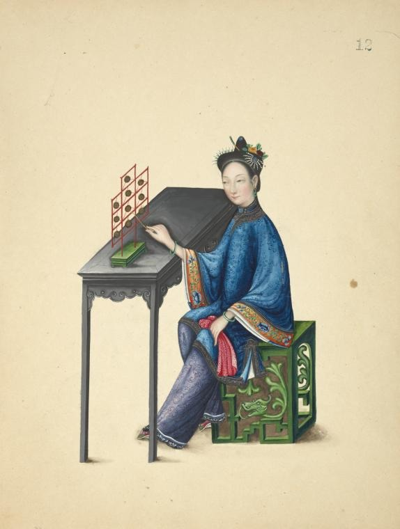 Chinese Musical Instruments: Metal