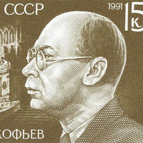 Sergei Prokofiev: Salvation for Modern Music?