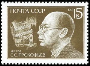 prokofiev-ussr-stamp