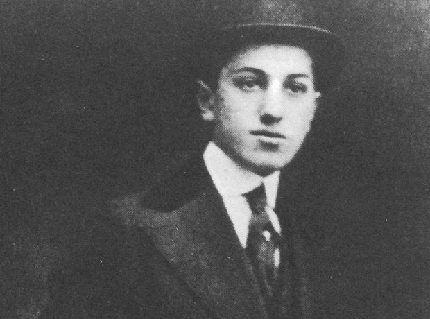 Minors of the Majors <br/>George Gershwin: <em>Lullaby for Strings</em>