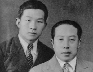 Composer Nie Er (left) and poet Tian Han (right) in Shanghai, 1933