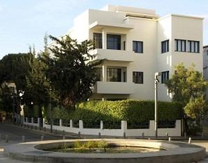 Bauhaus Museum, Tel Aviv, Israel