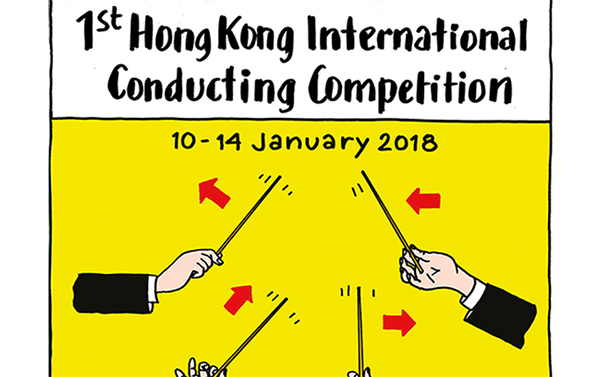hk intl conducting comp 2018