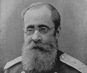 Cesar Cui