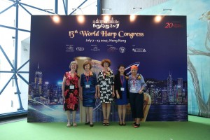 Kathy Kienzle (far left) at World Harp Congress 2017