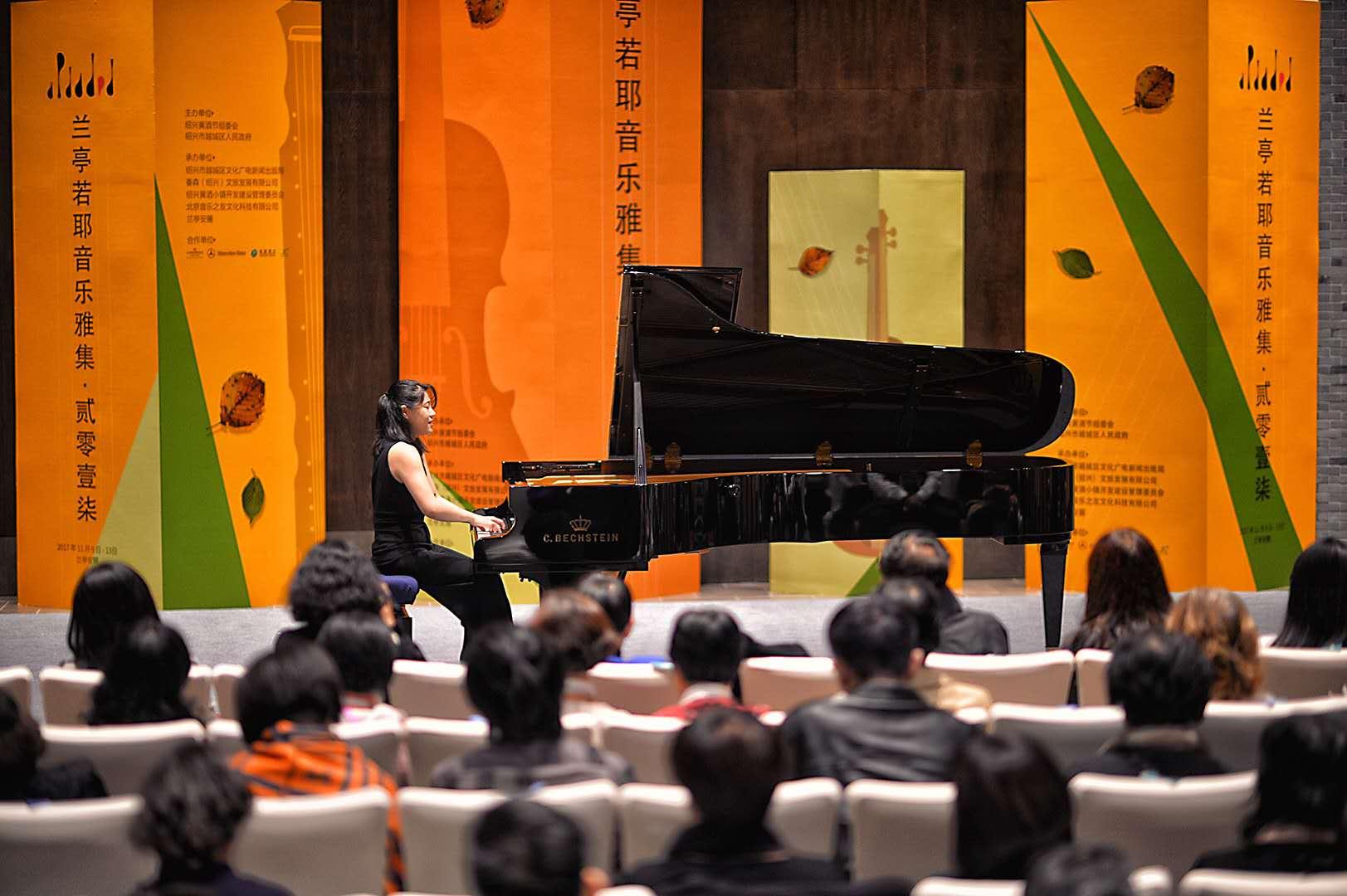 Pianist Zuo Zhang 左章