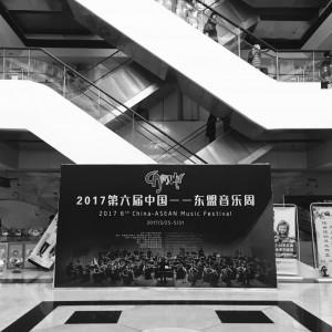 China-ASEAN Music WeekCredit: Rudolph Tang