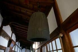 Koyosan temple bell