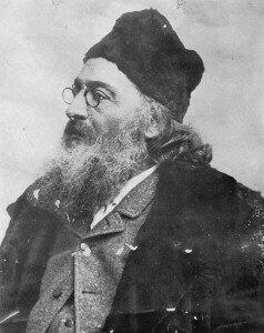 Fernando Busoni