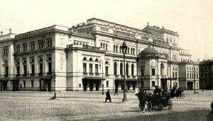 St. Petersburg Conservatory
