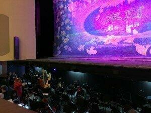 A scene of Mulan at JSPAC