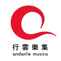 Andante Musica logo