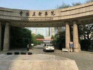 Shenyang, China; home of the Shenyang Symphony Orchestra