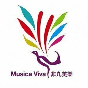 Logo of Musica Viva, the organization that came up with the idea for the Hong Kong International Operatic Singing Competition