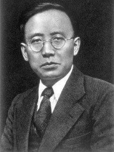Guo Moruo © www.beijingattractions.org