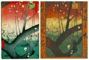Hiroshige: Plum Park in Kameido (1857) and Van Gogh: Plum Tree in Bloom (After Hiroshige) (1887)