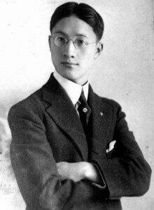 Xu Zhimo © Wikipedia