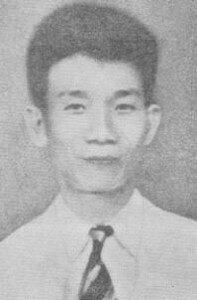 Yu Dafu © Wikipedia