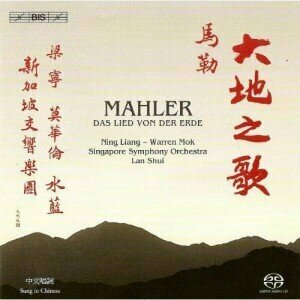 """>Das Lied (Cantonese version)"