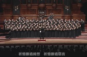 Sperry's arrangement of A.R. Rahman's Zikr, sung by the National Taiwan University Choir
