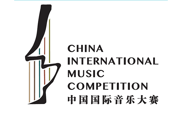 China International Music Competition
