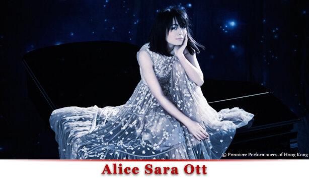 Alice Sara Ott in HK thumb