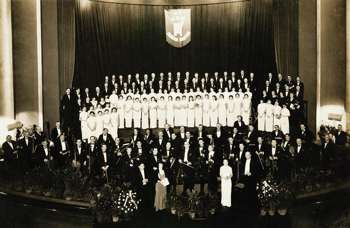 Three Dynasties Make One Orchestra