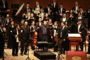 World premiere of Zhao Lin's Duo, a SSO commission, with Yo-Yo Ma, Wu Tong and Long Yu, November 13 2013  © Shanghai Symphony Orchestra