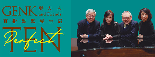 genk and friends perfect ten in hk image