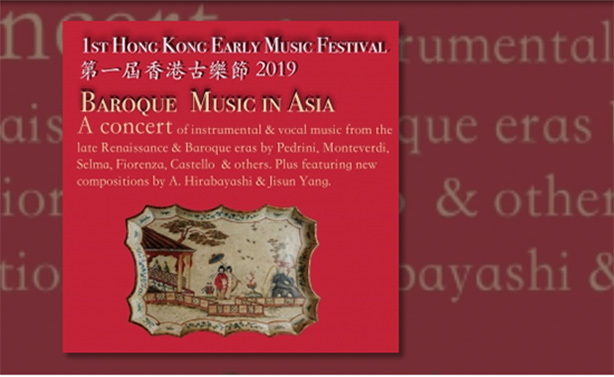 1st Hong Kong Early Music Festival 2019 – Baroque Music in Asia