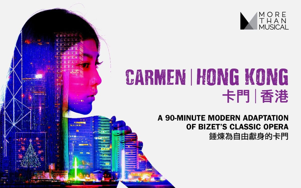 Carmen | Hong Kong